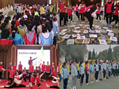 東方學校初一6班參加毅智培訓組織的體驗式訓練圓滿結束