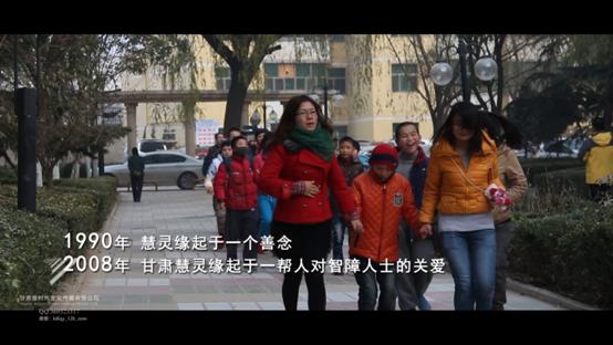 2013年慧灵慈善晚会宣传片拍摄