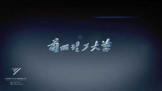 2015年兰州理工大学招生宣传片