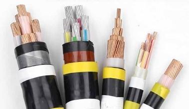 兰州电线电缆分类