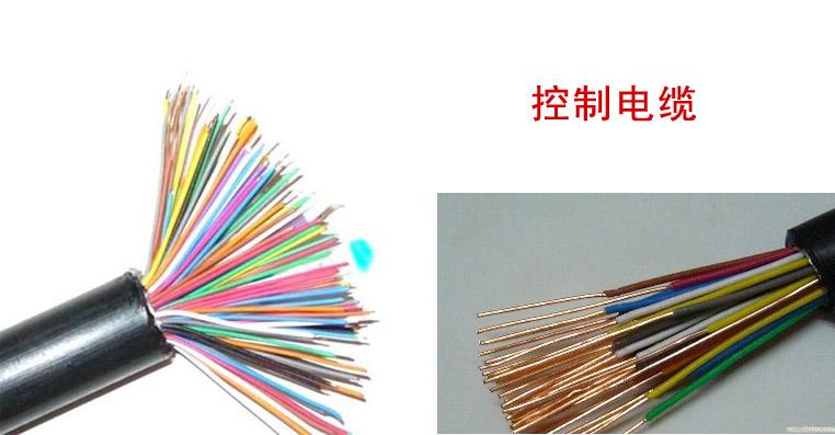 青海控制电缆安装布线的注意事项: