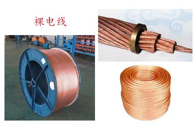 在兰州市场上电线电缆有哪些常见的类型