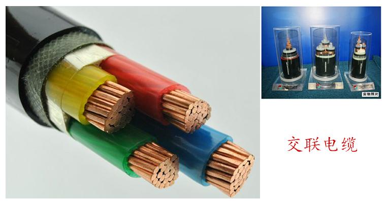购买电线电缆的时候选择哪个厂家生产的