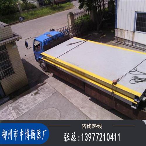 广西衡器公司长期提供地磅汽车衡设备