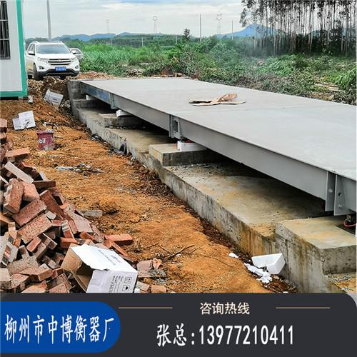 分享:电子衡器遭受雷电袭击而损坏的原理_柳州50吨地磅厂
