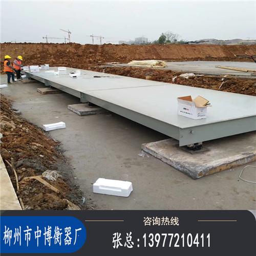 在雨季中對柳州汽車衡器設備的防潮維護工作要求