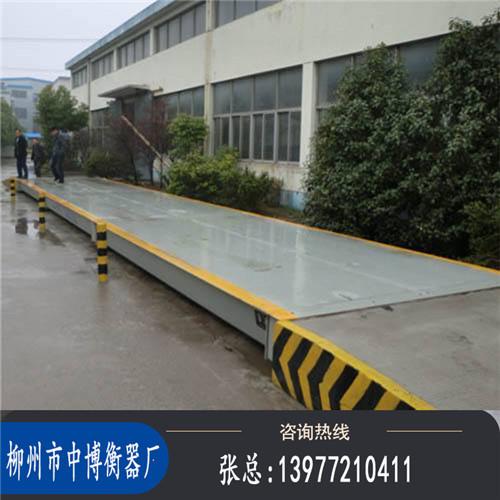 干货~广西柳州20吨小型地磅显示器保养方法