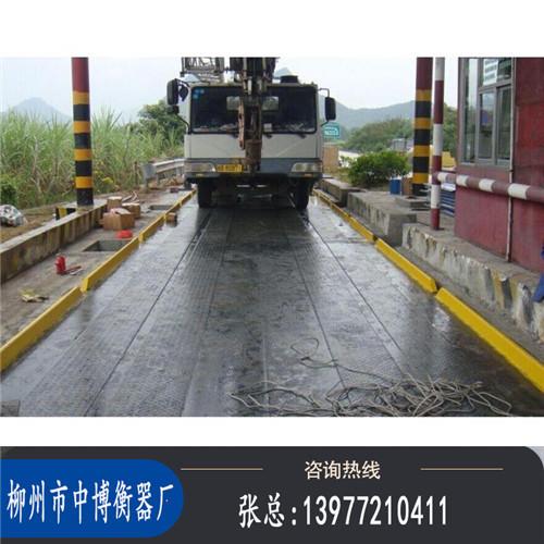 广西衡器公司-汽车衡使用注意事项-柳州中博衡器厂