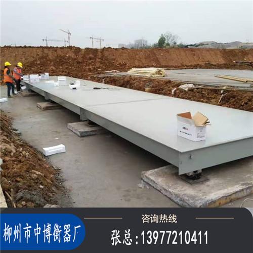 柳州电子衡器发展过程_120t地磅报价