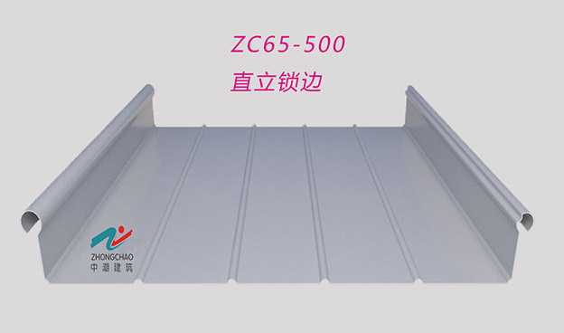 甘肃直立锁边铝镁锰屋面板