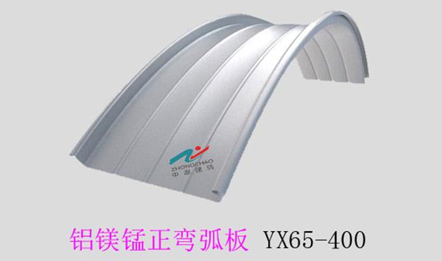 甘肅400鋁鎂錳板