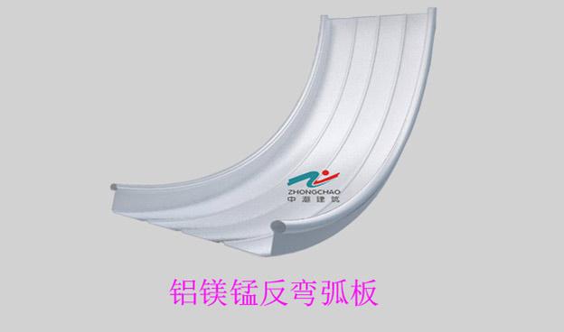 甘肃铝镁锰合金板
