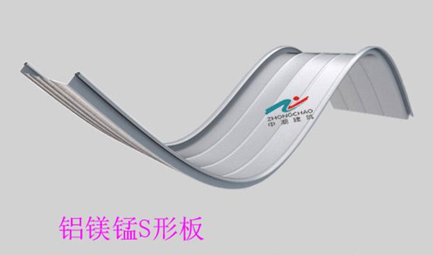 铝镁锰金属板