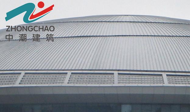 大连体育馆铝镁锰屋面工程