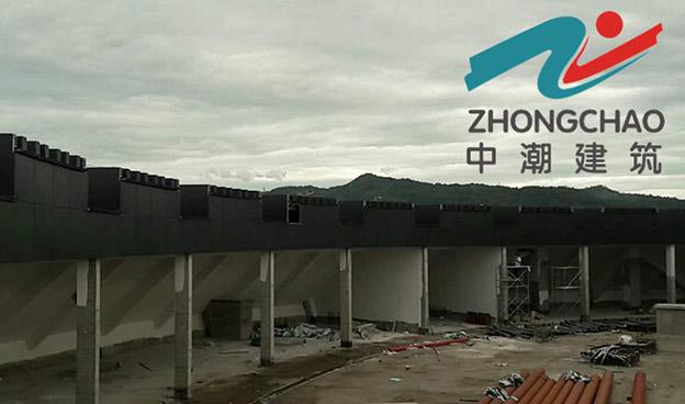 武夷山铝镁锰金属屋面
