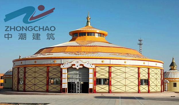 张掖平山湖地质公园蒙古包金属屋面工程