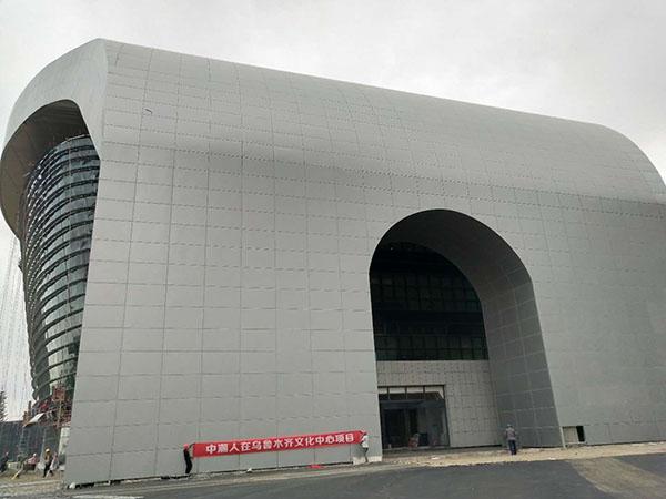 新疆乌鲁木齐文化中心铝镁锰面板项目