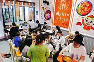 火锅米线加盟
