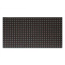 LED室外p10双基色屏
