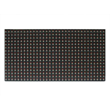LED室外p10雙基色屏