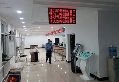 甘肃银行LED窗口显示屏安装工程