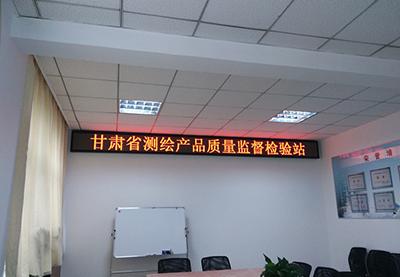 解析LED显示屏七大发展趋势