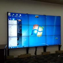 LED户外大屏幕拼接屏