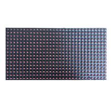兰州众鑫娱乐官网科技公司浅析:LED透明屏与LED玻璃屏的区别明显之处
