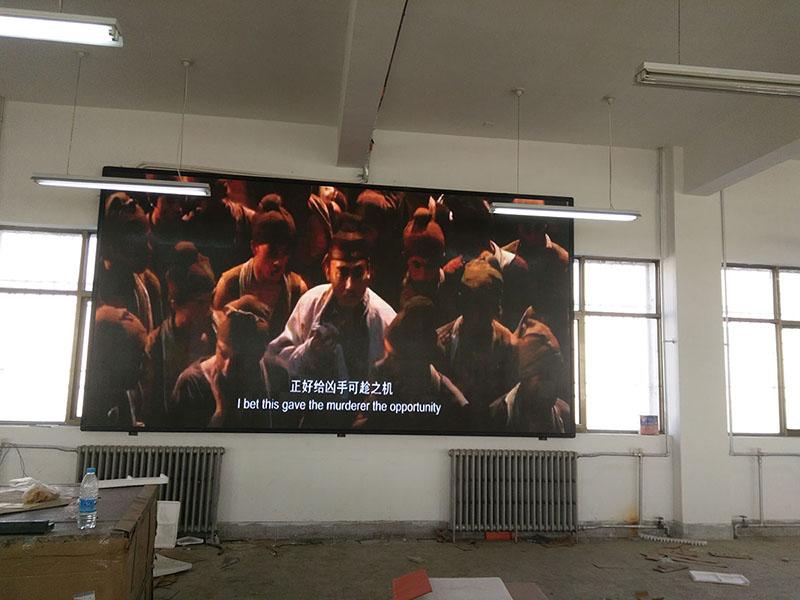 兰州led室内显示屏