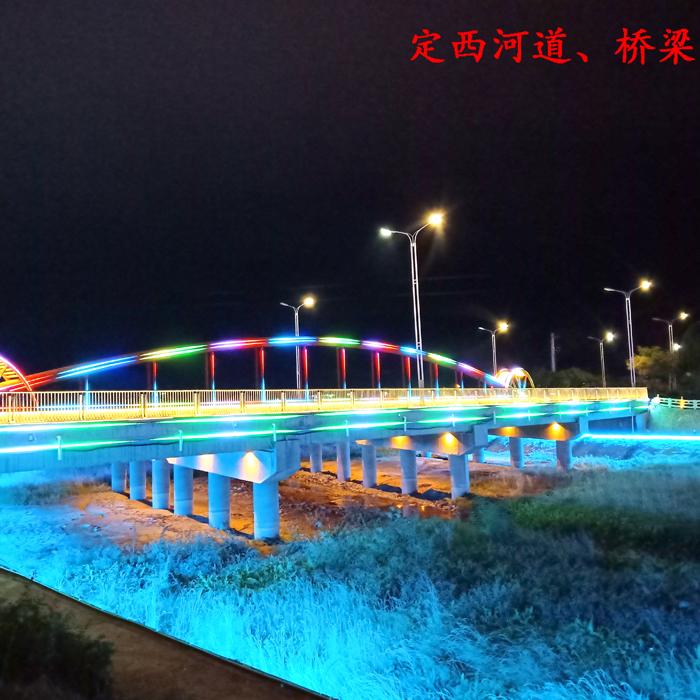 定西河道桥梁亮化