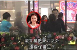 兰州兆盛源公司分享刘銮雄太太消费半小时六位数保镖三趟才将她购买到的战利品送上车