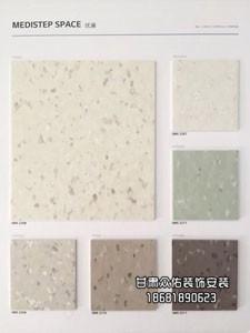 同质透心塑胶地板