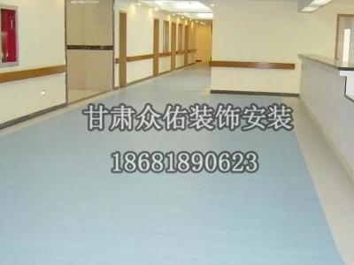防静电pvc塑胶地板
