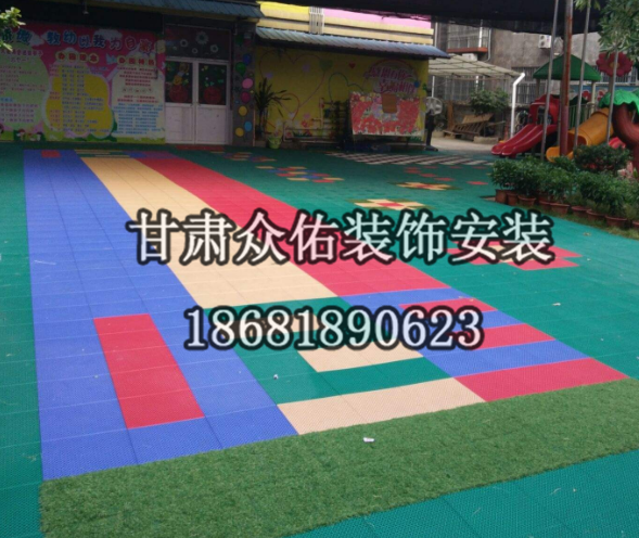 幼儿园室外地板