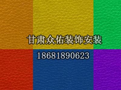 pvc运动千赢国际下载app