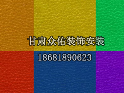 兰州pvc运动千赢国际下载app
