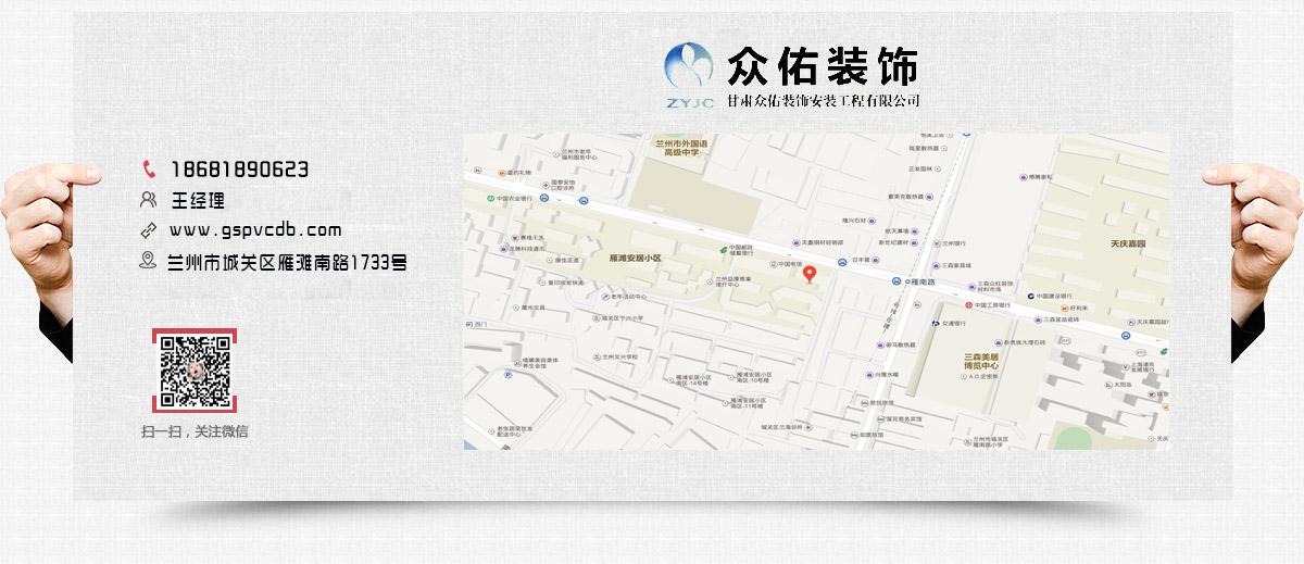 兰州PVC千赢国际下载app