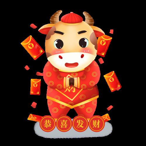 福清市满棠鸿铝业有限公司祝大家牛年吉祥,春节快乐!