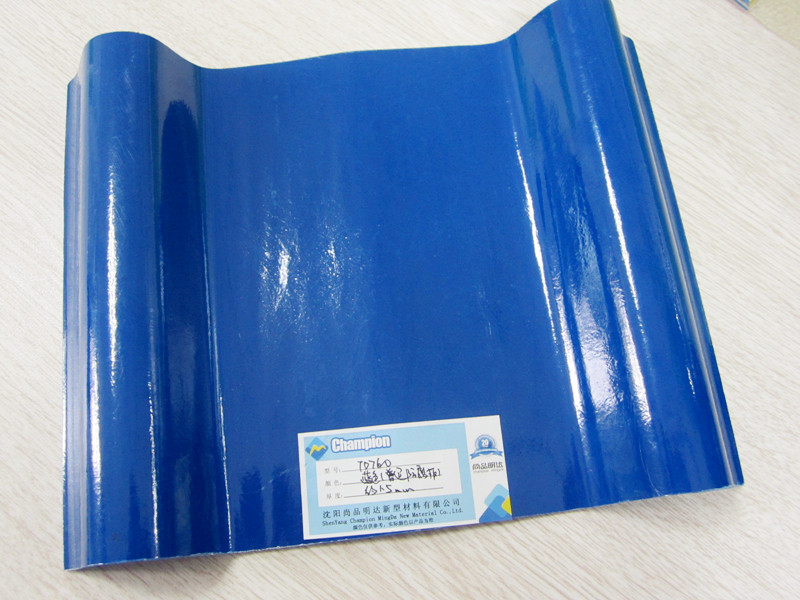 蓝色防腐板