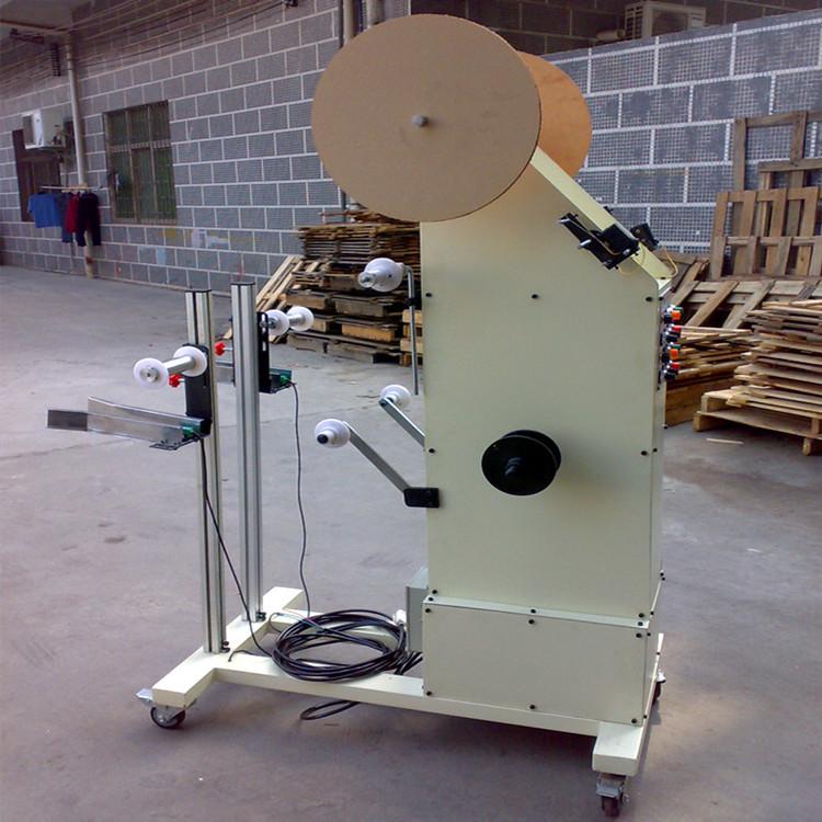 立式光控端子收料机