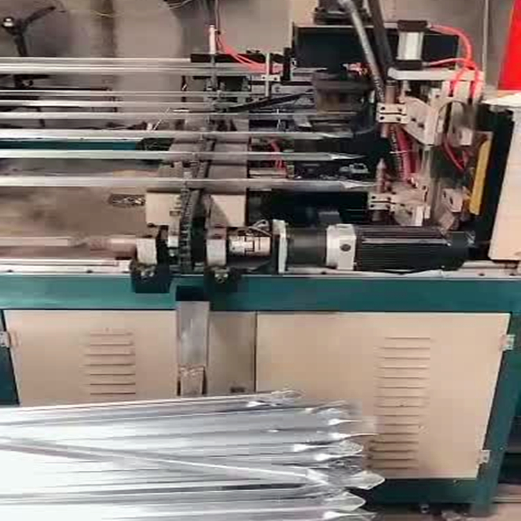 自動壓尖沖孔機