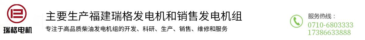 湖北闽东竞彩足球世界杯app电机