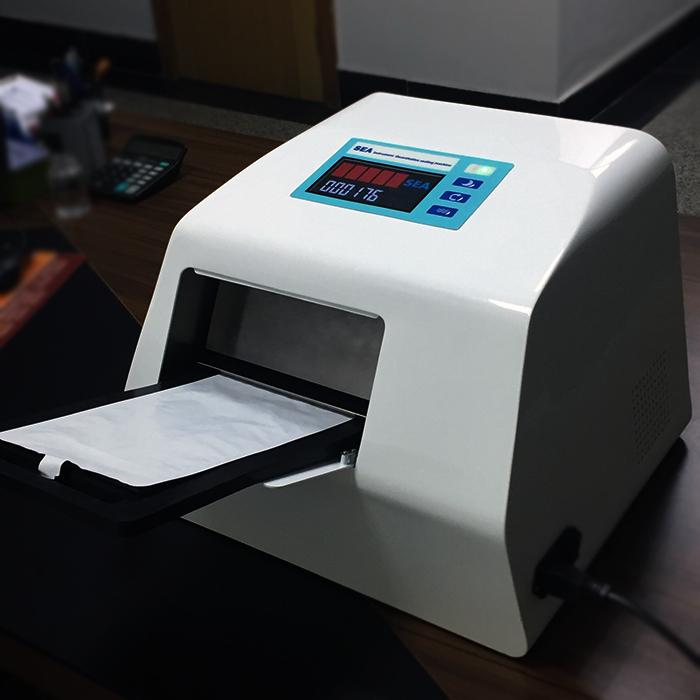 水质酶底物法大肠菌群检测仪