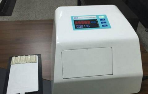 程控定量封口机就是用来检测水中大肠菌群