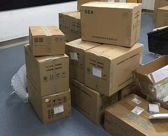 程控定量封口机及实验耗材,当天订货当天寄出