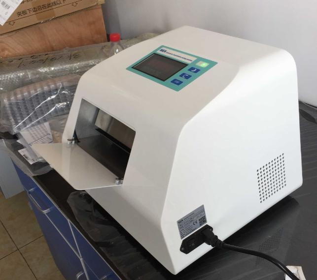 使用酶底物法测设备检测水中菌落总数
