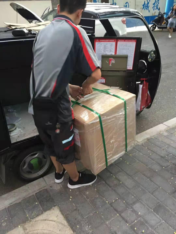 广东客户急需程控定量封口机,货物已发出
