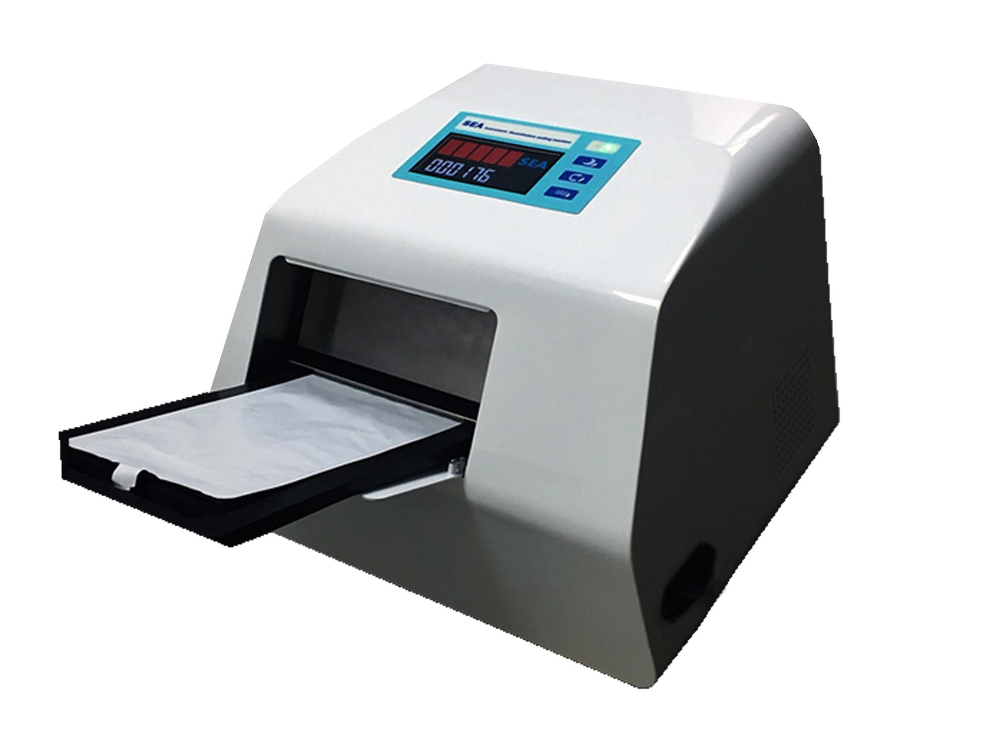 微生物程控定量封口机