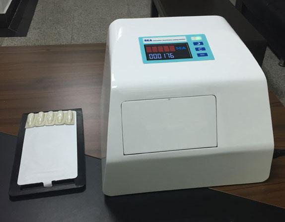 酶底物法检测设备