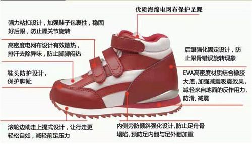 衢州市 矫形鞋定制 矫形鞋垫定制 脊柱侧弯矫形背夹定制 内八字脚有什么好的治疗方法?